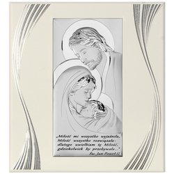 Obrazek Srebrny Święta Rodzina drewniana ramka 6380SFP
